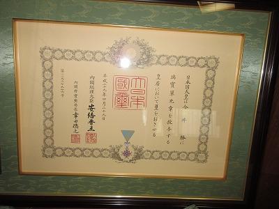 今井さん3 (2)