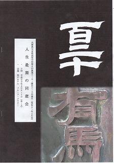 IMG_20170412_0002
