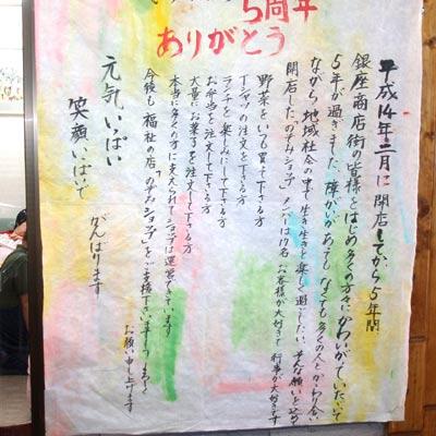 nozomi_2_c