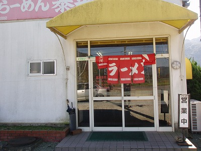 s-352-3